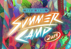 TOKIO HOTEL - SUMMERCAMP  | Treehouse Ticketing